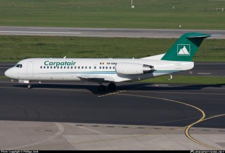 Carpatair відклала на два місяці запуск прямих рейсів з Кишинева до Італії