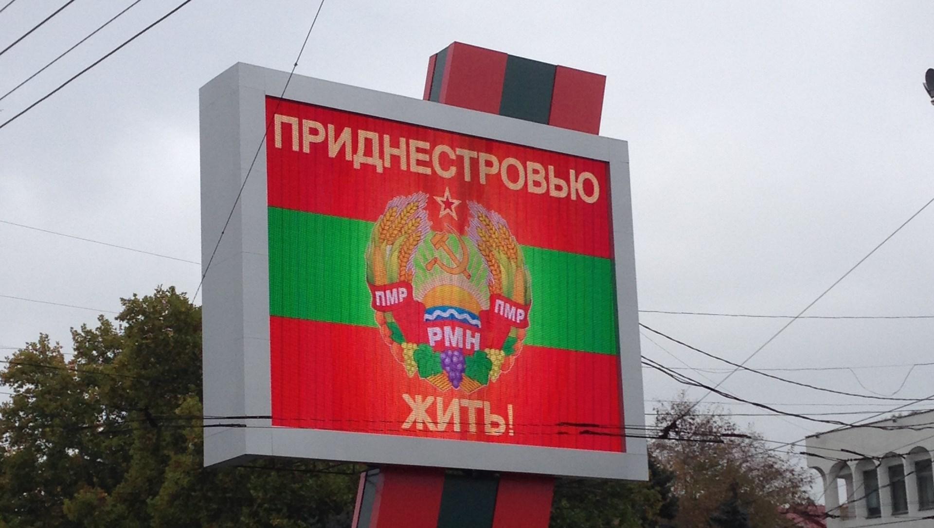 Комунальні платежі в Придністров'ї виросли в два рази