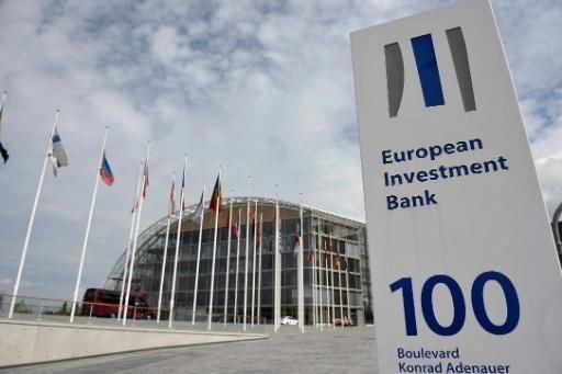 Європейський Інвестиційний банк надає стажування молдавської молоді
