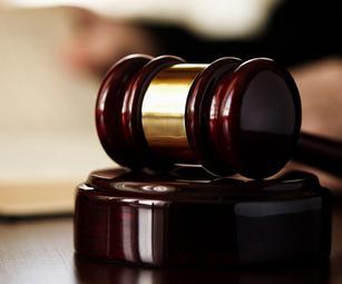 Правова ревізія